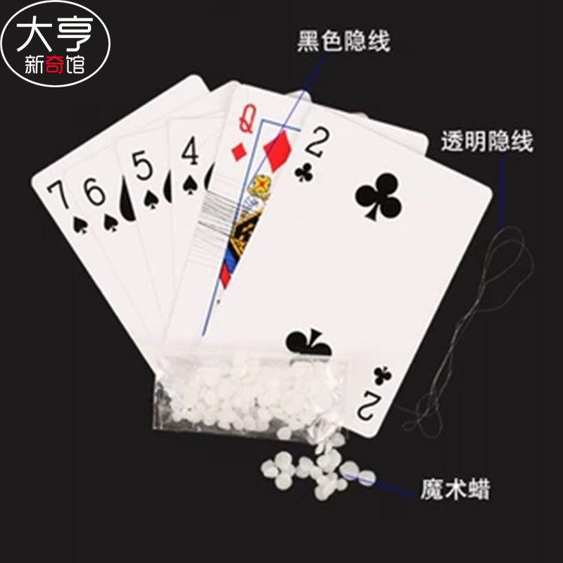 飞旋魔术扑克是什么原理_魔术贴是什么
