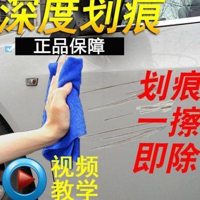 容养车蜡车蜡黑色大力新车品正光仪美光内饰功能多用车蜡镀膜蜡真