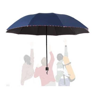 十骨加固加大雨伞 黑胶太阳伞 双人超大号折叠雨伞男女晴雨三折伞