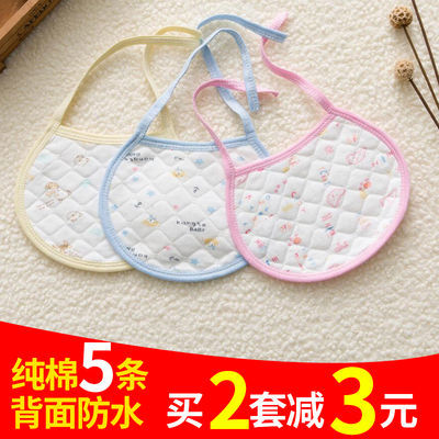 5条装新生儿围嘴圆形纯棉宝宝口水巾防吐奶兜婴儿围兜防水