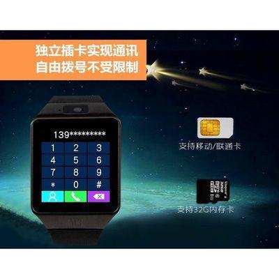 测血压心率老年人电话手表手机SOS呼救睡眠监测插卡通话手表