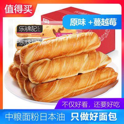 {新鲜/正品}乐锦记手撕棒面包250g/750g/1500g箱早餐营养原味面包