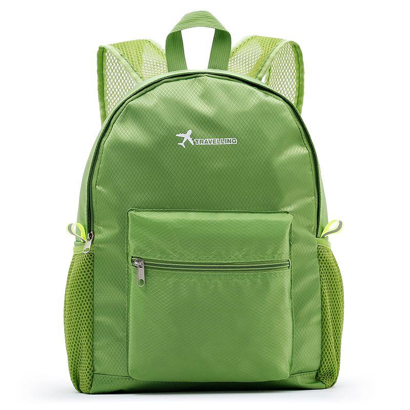 2020新款包包女双肩包男登山包户外可折叠旅行防水皮肤包大容量