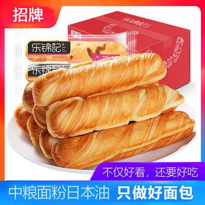 {新鲜/正品}乐锦记手撕棒面包300g/750g整箱原味蔓越莓味早餐食品