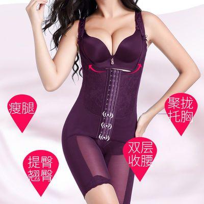 加强版美人开档计燃脂减肥收腹束腰性感美体塑身衣连体大码薄款