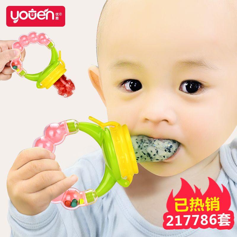 婴儿咬咬乐果蔬乐3吃水果奶嘴辅食器6个月宝宝安抚牙胶玩具磨牙棒