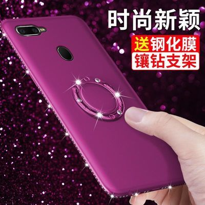 oppoA7手机壳a7x保护套A9防摔全包磨砂A3软壳A5硅胶A1女款A73/A79
