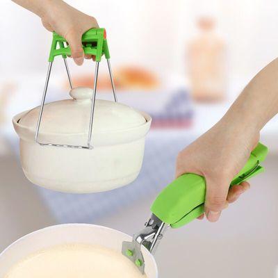 【防烫夹+取碗器】防烫夹子取碗夹提盘夹多功能夹盘器套装隔热夹