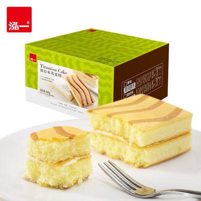 泓一旗舰店提拉米苏1kg夹心西式蛋糕早餐面包零食糕点500g多规格