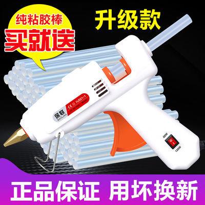热熔胶枪手工制作胶抢万能家用电热溶棒胶水条小号热融胶棒7-11mm