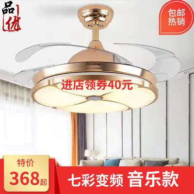 隐形风扇灯吊扇灯 餐厅客厅现代简约电扇灯变频静音卧室带风扇灯