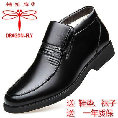 蜻蜓牌高帮鞋子男鞋冬季加绒保暖棉鞋休闲皮鞋真皮靴子雪地爸爸鞋