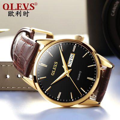 【热荐】瑞士品牌欧利时超薄手表男士石英表夜光防水皮带商务男表