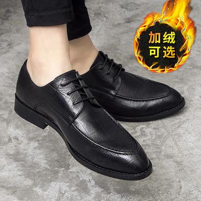 皮鞋男士英伦百搭休闲鞋商务正装男鞋青年韩版尖头婚鞋加绒秋冬季