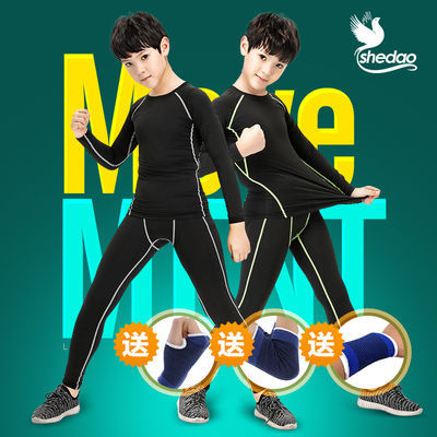 4-16岁运动训练速干衣足球比赛紧身服跑步儿童篮球服男童运动套装