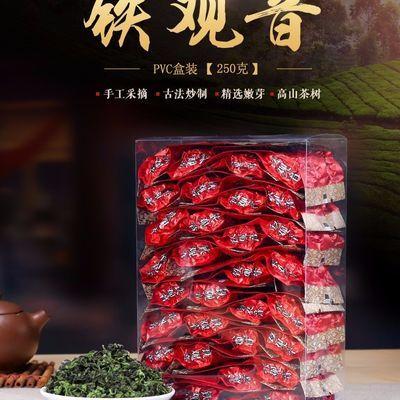 铁观音茶叶浓香型安溪新茶乌龙茶秋茶简易盒装250g