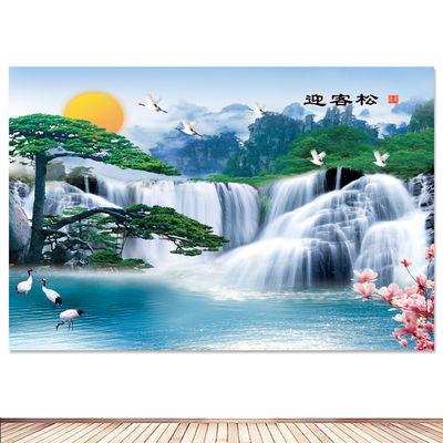 迎客松山水画 挂画 客厅沙发背景墙 流水生财装饰画 自粘海报贴画