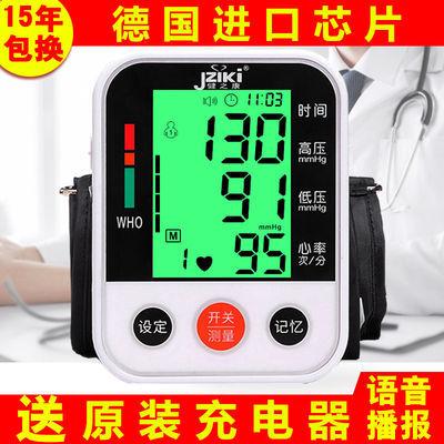 电子语音血压测量仪全自动老人精准大屏上臂式血压计器仪表充电式