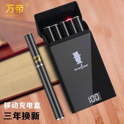 戒烟神器 正品电子烟套装水果味男女新款大烟雾戒烟器蒸汽烟