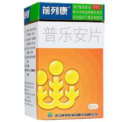 前列康普乐安片60片前列腺炎前列腺增生腰膝酸软中国药