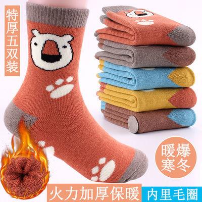 冬季儿童袜子加厚保暖男女童棉中大童毛圈毛巾袜冬天女5-7-9-12岁