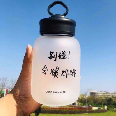 韩版便携玻璃杯子学生水杯女男个性磨砂原宿支架创意茶杯可爱水瓶