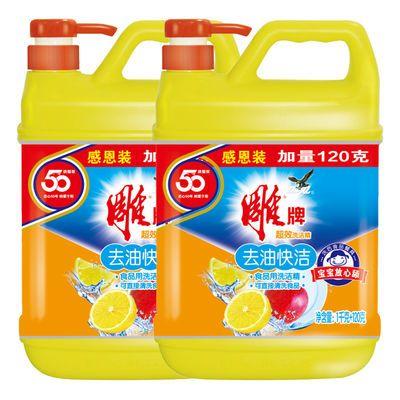 正品新货雕牌柠檬洗洁精食品级高效去油污大桶特价促销批发家用的宝贝主图