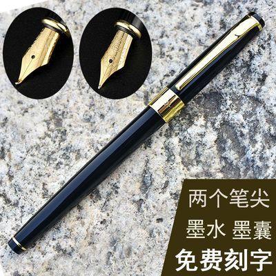 英雄美工钢笔弯笔尖成人练字书法笔学生用艺术签名笔手绘弯头钢笔