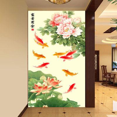 九鱼图荷花海报装饰画竖版牡丹画客厅玄关门走道廊挂画墙贴画挂轴