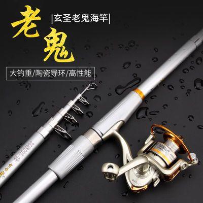 老鬼鱼竿海竿套装特价碳素超硬远投竿抛竿海钓竿钓鱼竿海杆套装