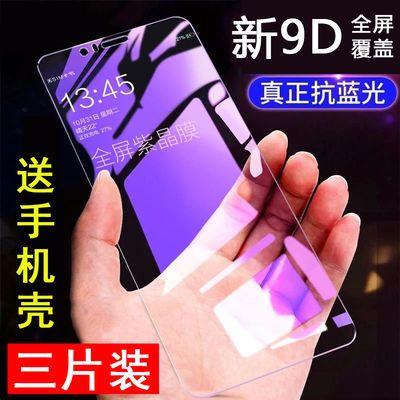 华为p20pro钢化膜p10/p9蓝光荣耀v10/v9/v8全屏手机膜nova3/2s/3i