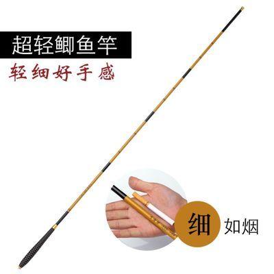 小玲珑鲫鱼竿钓鱼竿超轻超细长节手竿极细台钓竿2.7米3.6米4.5米