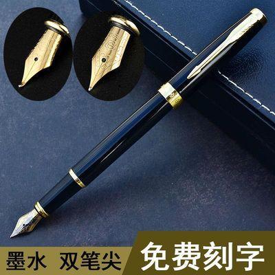 包邮英雄钢笔硬笔书法等级考试专用笔学生用书写练字笔定制LOGO