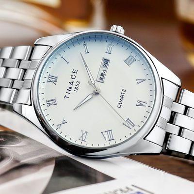 【买一送三】新款男士手表防水全自动女学生韩版时尚非机械石英表