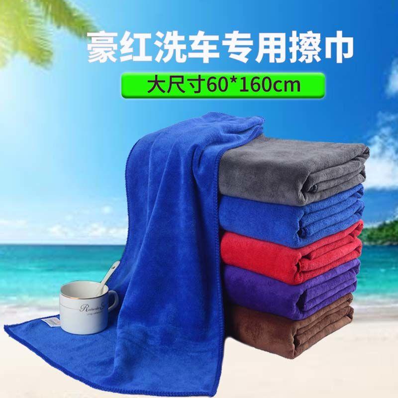 家政保洁专用毛巾清洁抹布吸水不掉毛加厚擦地板玻璃洗车擦桌布