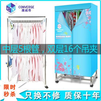 康威奇干衣机可折叠风干机衣服烘干机家用大容量衣柜小型烘衣机器
