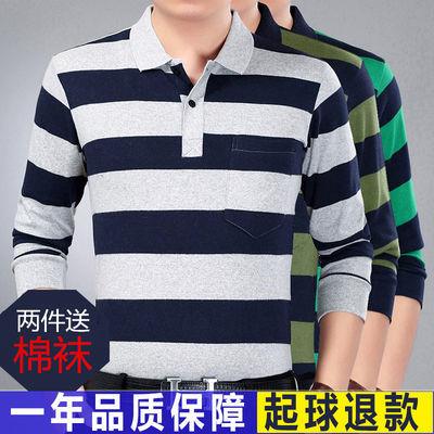【起球退款 两件送棉袜】有领男士长袖T恤衫翻领条纹上衣带领秋衣