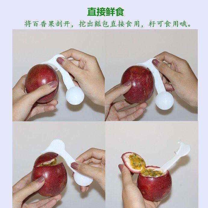 【只发精品果】广西百香果精选大果5斤新鲜水果12个1/3斤酸甜多汁_5