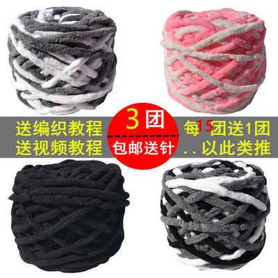 羊毛线团毛线团毛线棉线细线宝宝毛线团批发毛线团织围巾纯色时尚