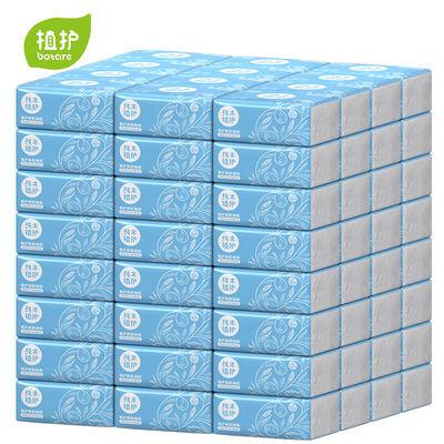 27包18包8包植护原木抽纸300张整箱批发家庭装3层抽取式面巾纸