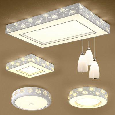 led吸顶灯客厅卧室三室两厅套餐简约现代家用大气灯具套装组合