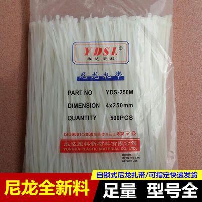 【1包1000条】自锁尼龙扎带电线固定塑料捆扎带整理线束带婚庆包