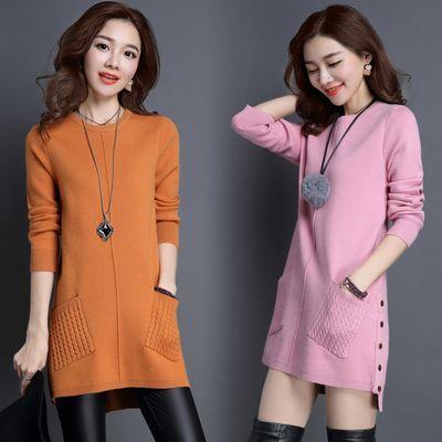 低价促销韩版打底衫毛衣女士中长款宽松套头纯色长袖圆领针织衫