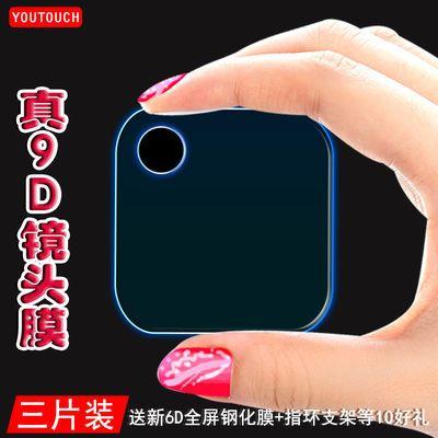 华为mate20x镜头膜p10plus手机后摄像头mt20pro保护膜p9钢化膜RS