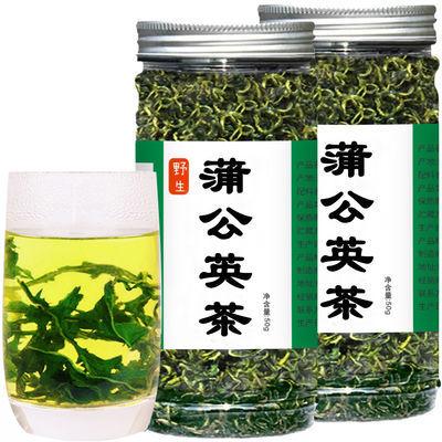 【买一发二】长白山蒲公英茶蒲公英根茶菊花玫瑰花茶组合50g-250g