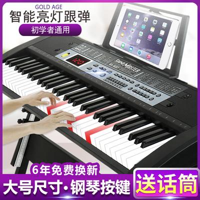 正品多功能电子琴成人儿童初学入门女孩61钢琴键幼师专业家用乐器