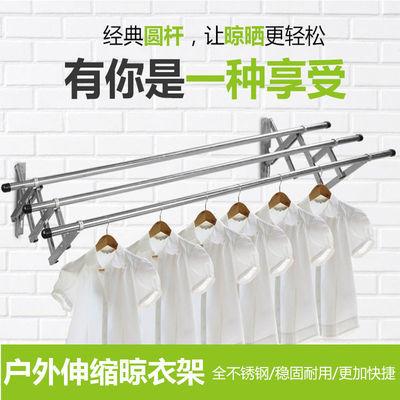 不锈钢阳台户外伸缩晾衣杆推拉折叠晾衣架室外安装窗外晒衣架