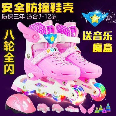 <爆款溜冰鞋>儿童滑冰鞋儿童旱冰鞋滑轮滑鞋舒适安全男女童小学生
