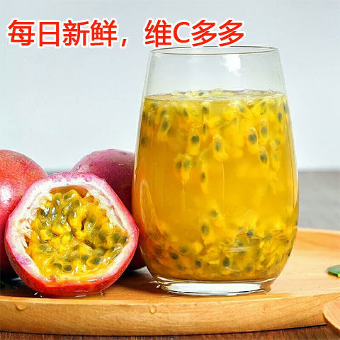 【只发精品果】广西百香果精选大果5斤新鲜水果12个1/3斤酸甜多汁_1