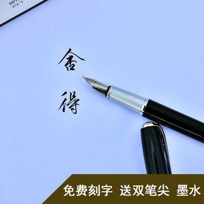 正品 文具916美工笔 学生练字钢笔 弯头美工笔 书法笔